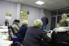 Ведущие семинара